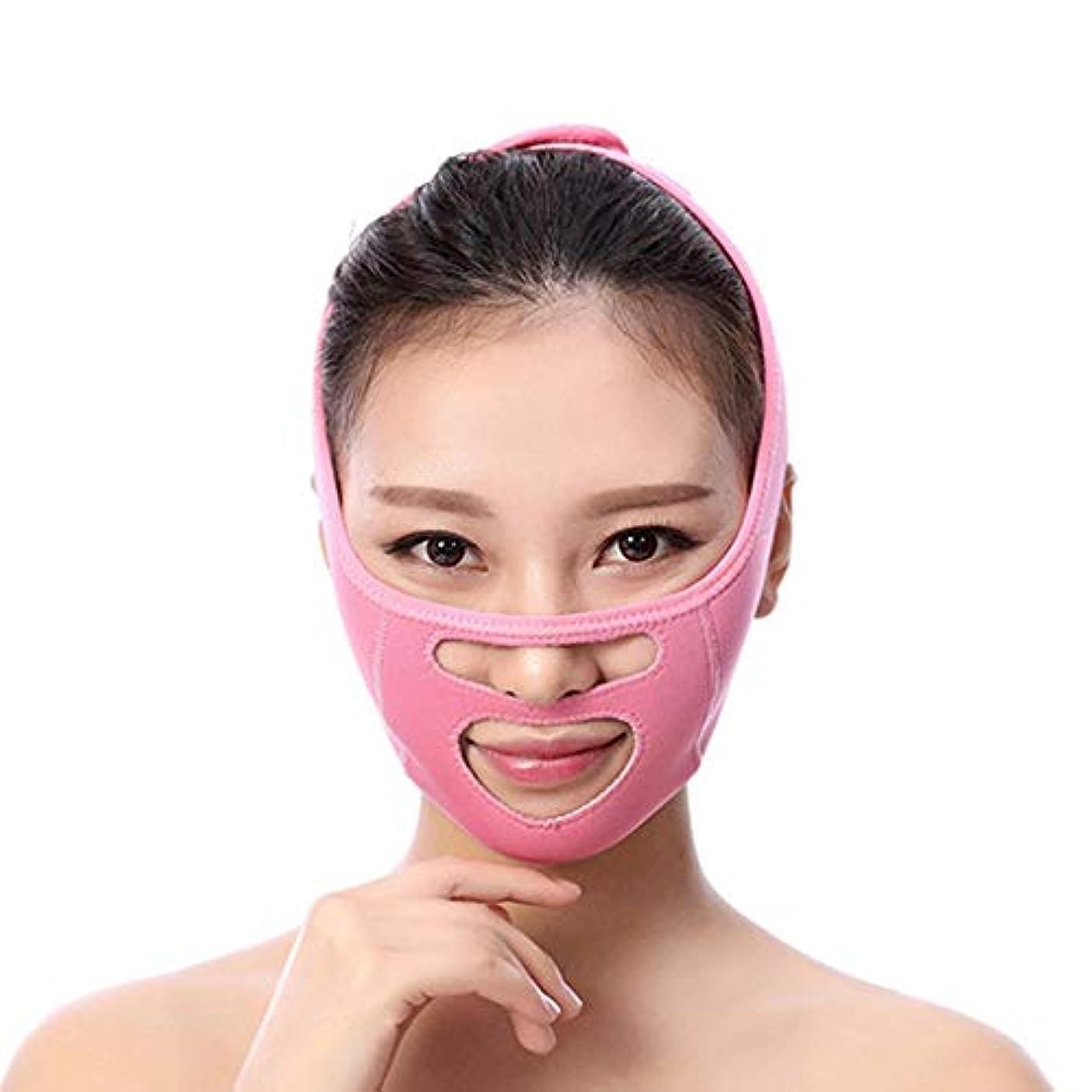 回想沿って原油Jia He 軽量 薄い顔ベルト、Vフェイスアーティファクト通気性睡眠包帯は、二重あご美容補正マスクでアンチリンクルフェイスリフト ## (Color : Pink)