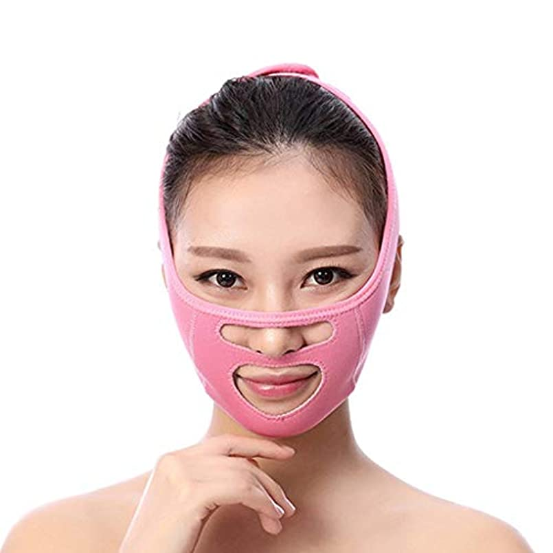 ラダ予定抵抗するJia He 軽量 薄い顔ベルト、Vフェイスアーティファクト通気性睡眠包帯は、二重あご美容補正マスクでアンチリンクルフェイスリフト ## (Color : Pink)