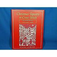 スウェーデンのクロスステッチ クリスマス・タペストリー