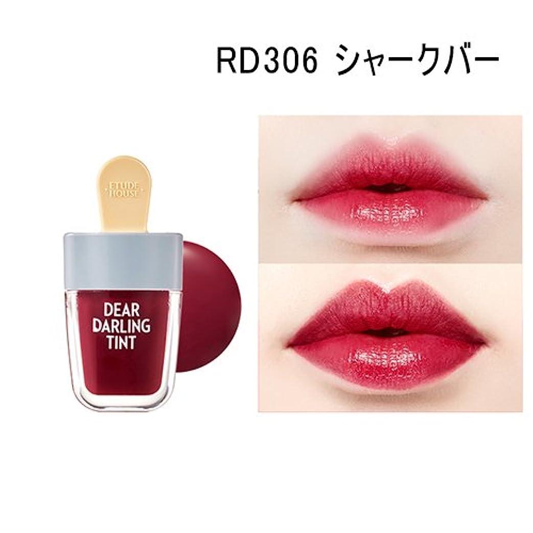 贅沢チェリー食事Etude House(エチュードハウス) [夏限定]ディアー ダーリン ウォータージェル ティント/Dear Darling Water Gel Tint(4.5g) (RD306(シャークレッド)) [並行輸入品]