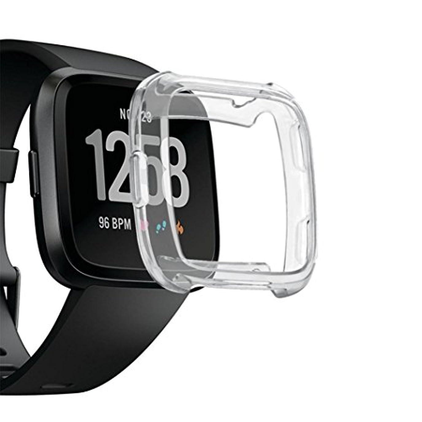 ミスペンド監督するラベHighlifes TpuシリコンカバーケースWatch Casingガードプロテクターfor Fitbit Versaスマートバンド