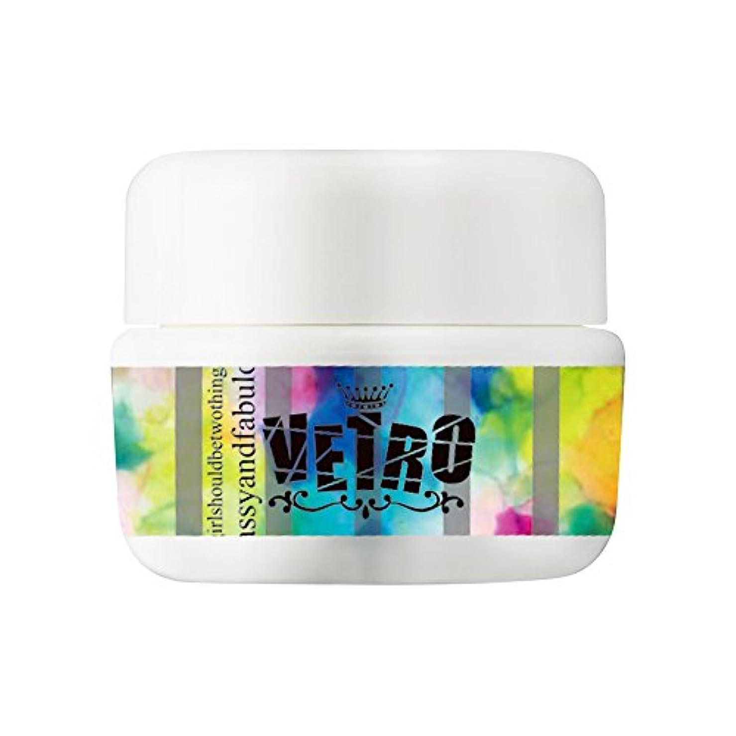 減る聞く狂信者VETRO カラージェル VL383 アースマリン 5ml UV/LED対応
