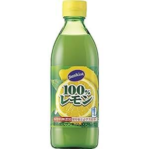サンキスト100%レモン 500ml