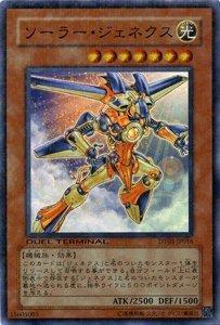 遊戯王シングルカード ソーラー・ジェネクス スーパーレア dt03-jp016