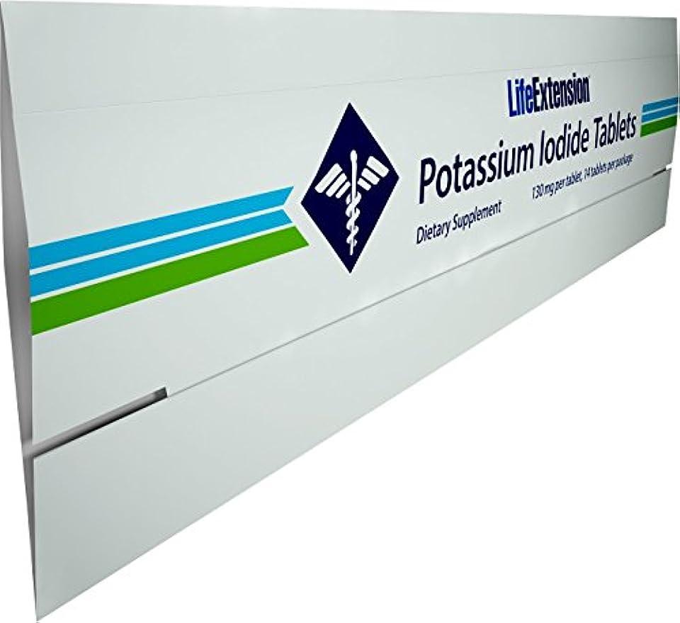 去る相対サイズデータム【短期間用:ヨウ化カリウム】 Life Extension - Potassium Iodide Tablets 130 mg - 14錠  ~海外直送品~