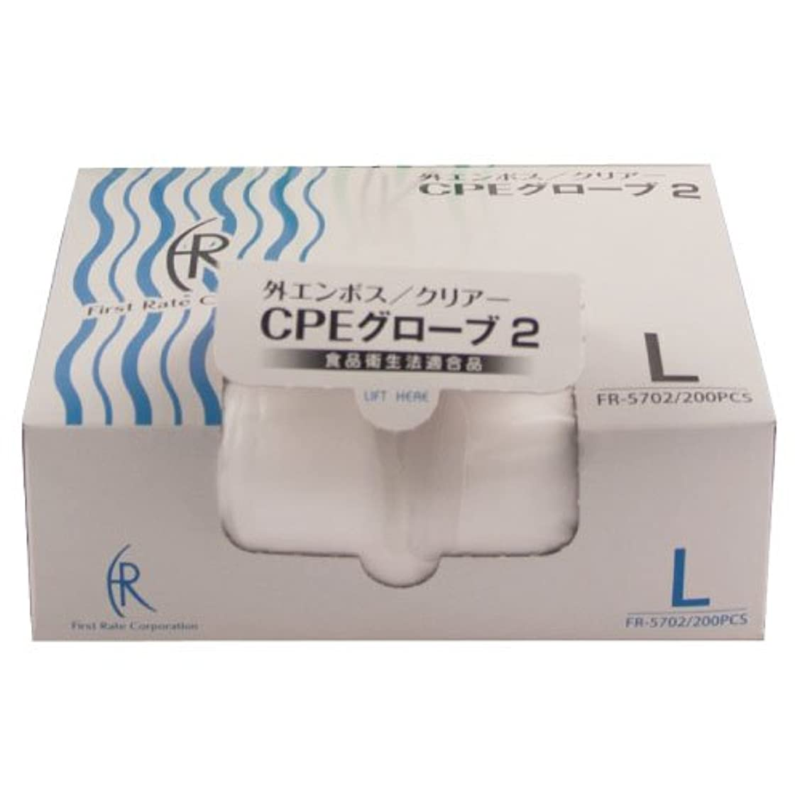 歯科医海峡ペルセウスファーストレイト CPEグローブ2(透明) FR-5702(L)200マイイリ