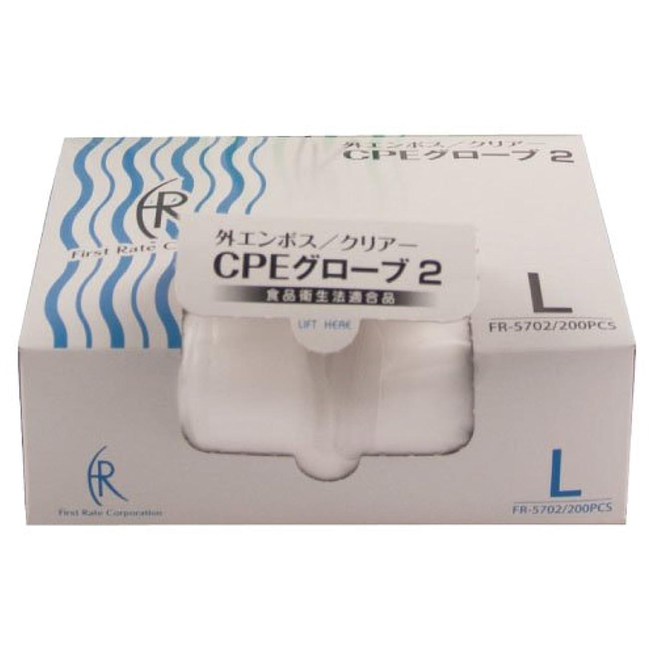 バッテリードレイン会計ファーストレイト CPEグローブ2(透明) FR-5702(L)200マイイリ