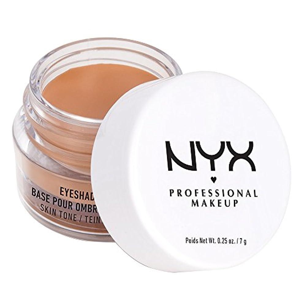 溶接腐食する読み書きのできないNYX(ニックス) アイシャドウ ベース A 03 カラースキン トーン