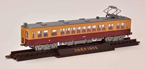 トミーテック ジオコレ 鉄道コレクション 京阪電車 1900系 特急電車 3両セット B 262176
