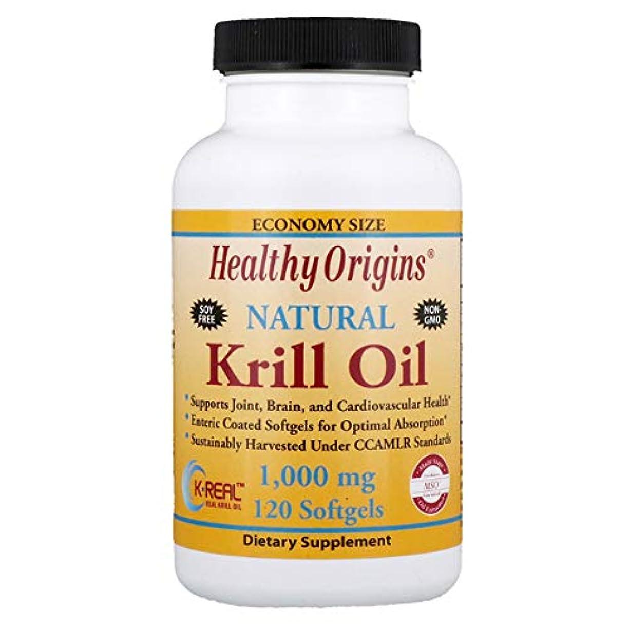 遠征リフト雑草Healthy Origins Krill Oil Natural Vanilla Flavor 1000 mg 120 Softgels 【アメリカ直送】