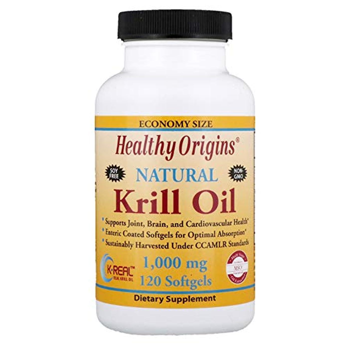 で不変蚊Healthy Origins Krill Oil Natural Vanilla Flavor 1000 mg 120 Softgels 【アメリカ直送】