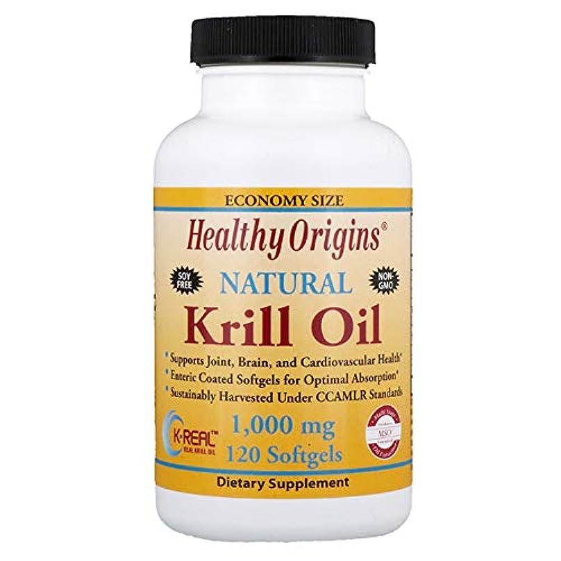 二次効能ある聖書Healthy Origins Krill Oil Natural Vanilla Flavor 1000 mg 120 Softgels 【アメリカ直送】