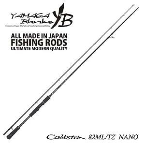 ヤマガブランクス(YAMAGA Blanks) カリスタ 82ML/TZ NANO