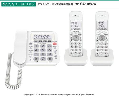 Pioneer デジタルコードレス電話機 子機2台付き 1.9GHz DECT準拠方式 ホワイト TF-SA10W-W