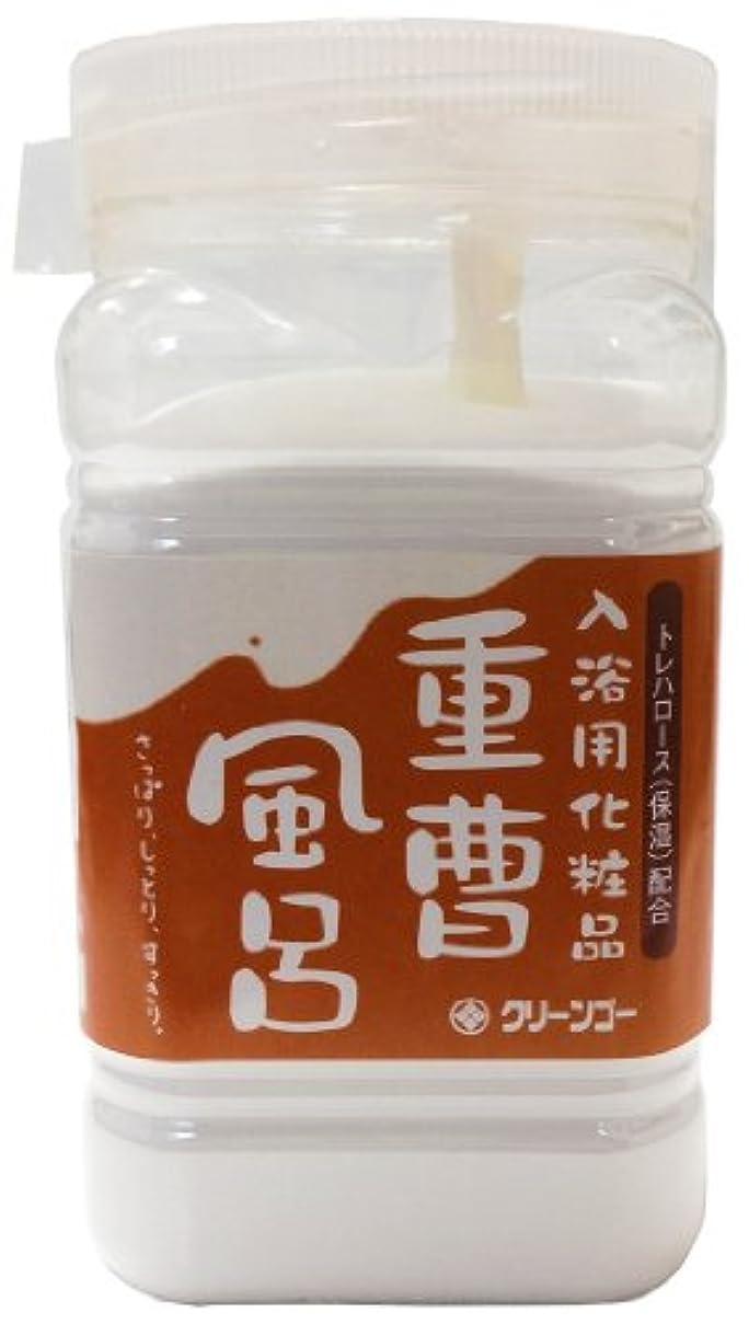役に立つ扱いやすい石のトレハロース配合入浴用化粧品 「重曹風呂」 700g スプーン付き