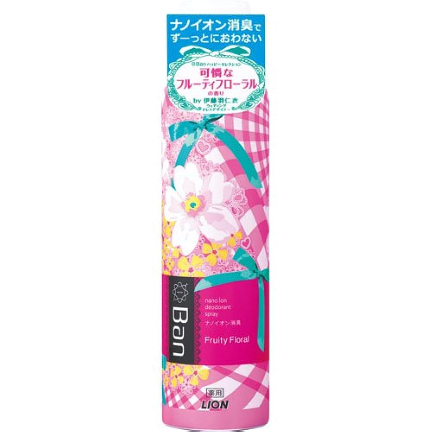 不運動脈保護するBan デオドラントパウダースプレー 可憐なフルーティフローラルの香り 特大 135g (医薬部外品)