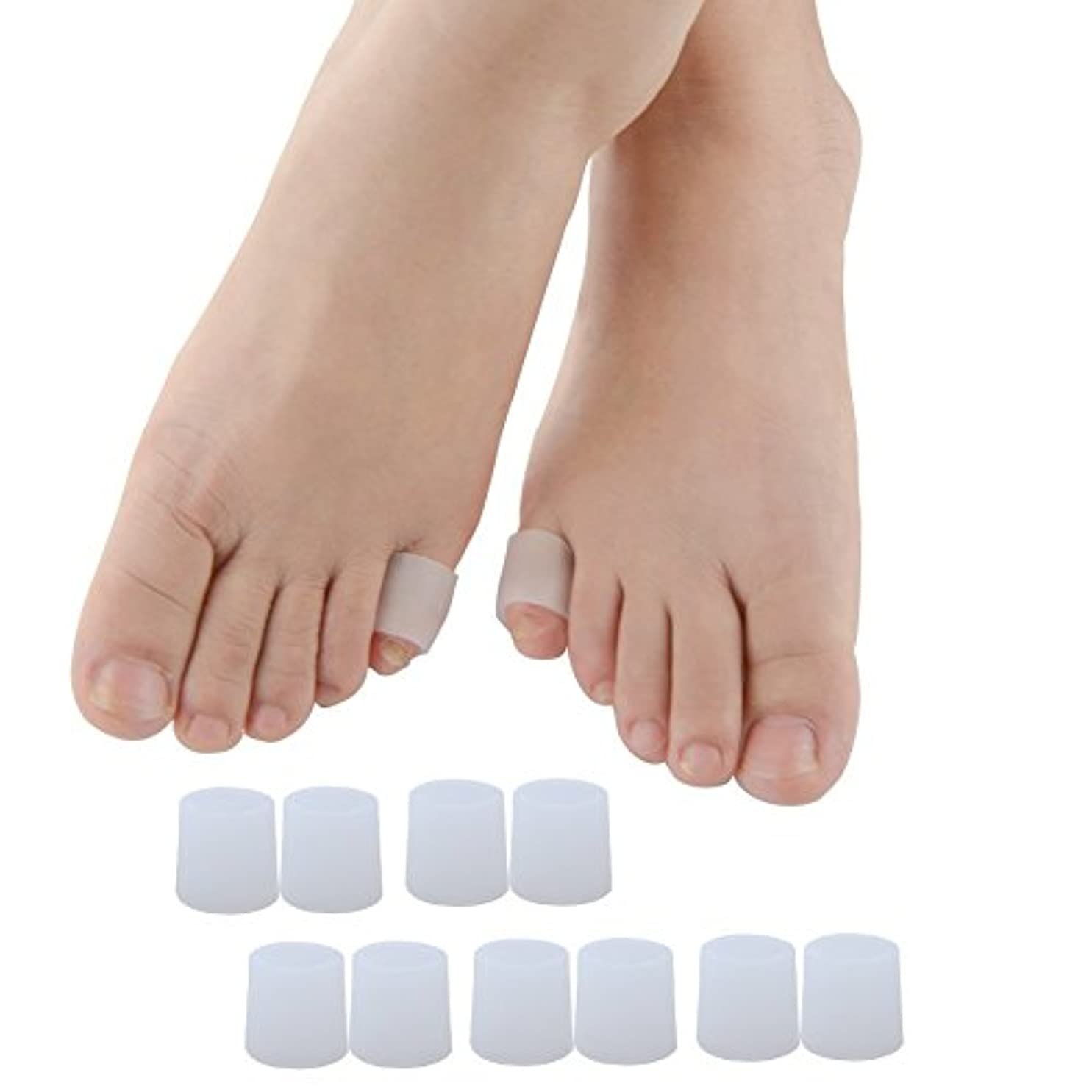 騒々しい創造はさみPovihome 足指 足爪 保護キャップ 小指 5ペア,足の小指保護, 白い 足 指 キャップ