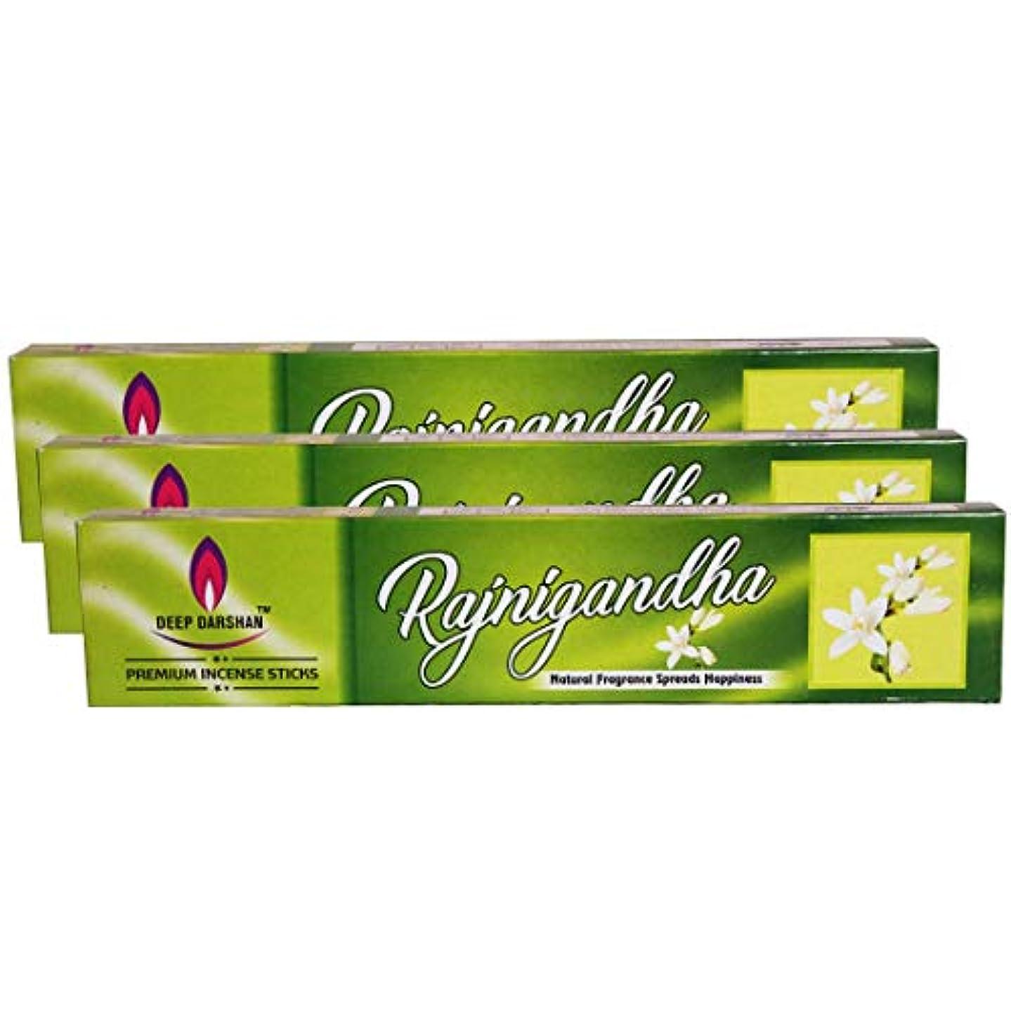 ダイバー蒸気湾DEEP DARSHAN Rajnigandha Premium Agarbatti