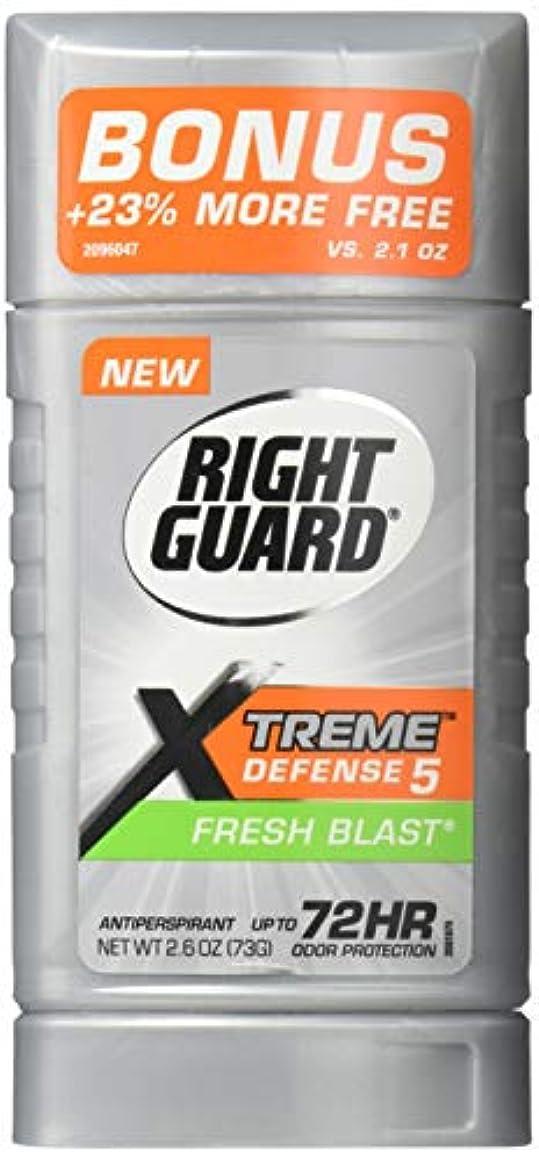 乙女呼吸水銀のRight Guard エクストリーム防衛5制汗&デオドラント、新鮮なブラスト2.6オズ(6パック)