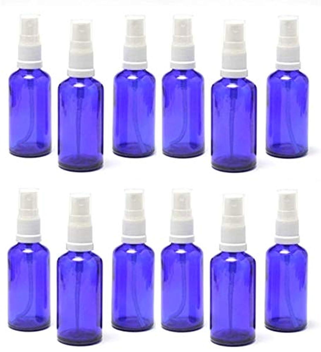 ラビリンス借りている言語遮光瓶 スプレーボトル 50ml コバルトブルー/ホワイトヘッド(グラス/アトマイザー)【 アウトレット商品 】 (4) 12本セット)