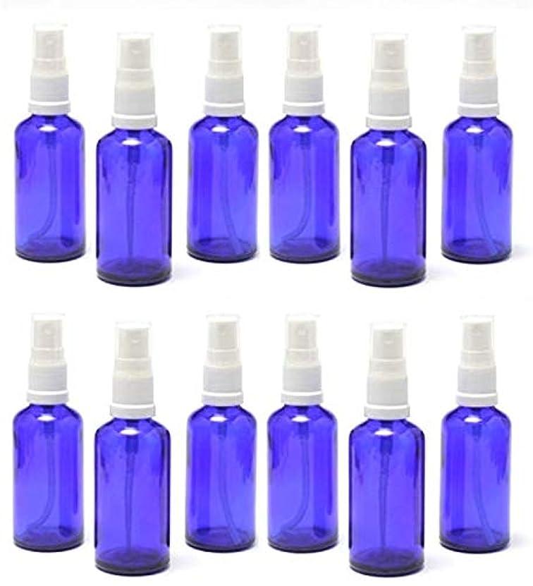 眉をひそめる同様にエキス遮光瓶 スプレーボトル 50ml コバルトブルー/ホワイトヘッド(グラス/アトマイザー)【 アウトレット商品 】 (4) 12本セット)