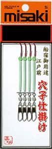 misaki(ミサキ) 江戸前アナゴ パイプ3cm 夜光グリーン