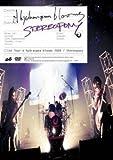 ステレオポニー 1st Tour A hydrangea blooms 2009