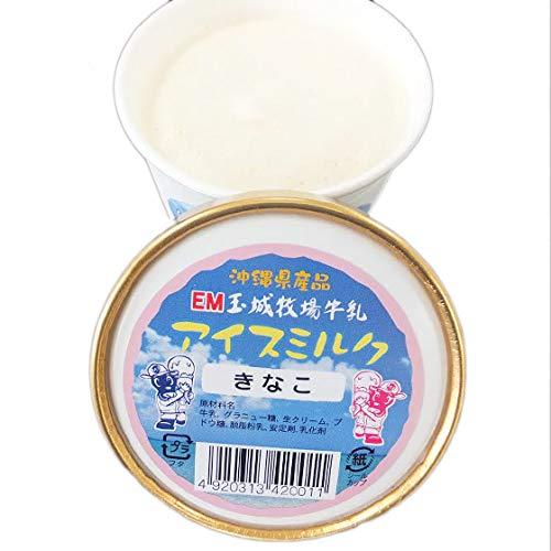 EMジェラート アイスミルク 12個入り きなこ EM玉城牧場牛乳 沖縄・玉城牧場の新鮮なEM酪農牛乳から作られたヘルシーなアイス 卵不使用で後味スッキリ ギフトや沖縄土産にも最適なスイーツ