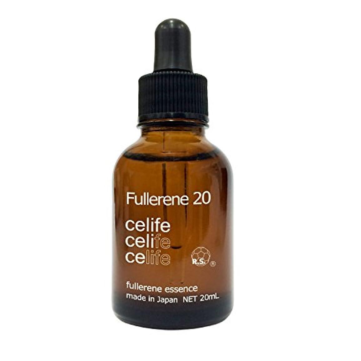 震え供給警告するフラーレン美容液 フラーレン20 Fullerene 20