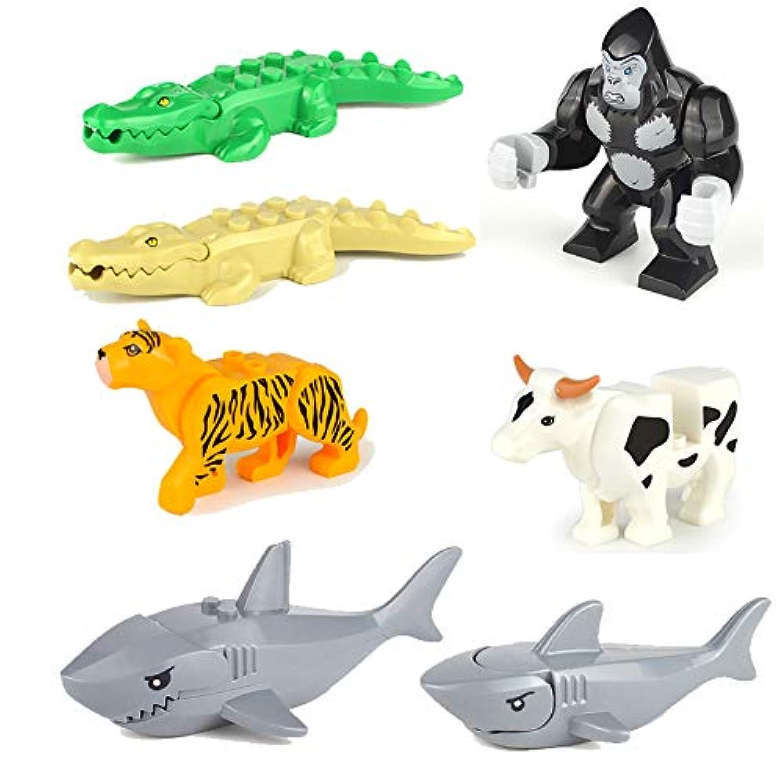ミニフィギュア ミニフィグ 動物7体セット可動 ワニ ゴリラ サメ トラ ウシ レゴ対応 互換 平日3-5日内着可能