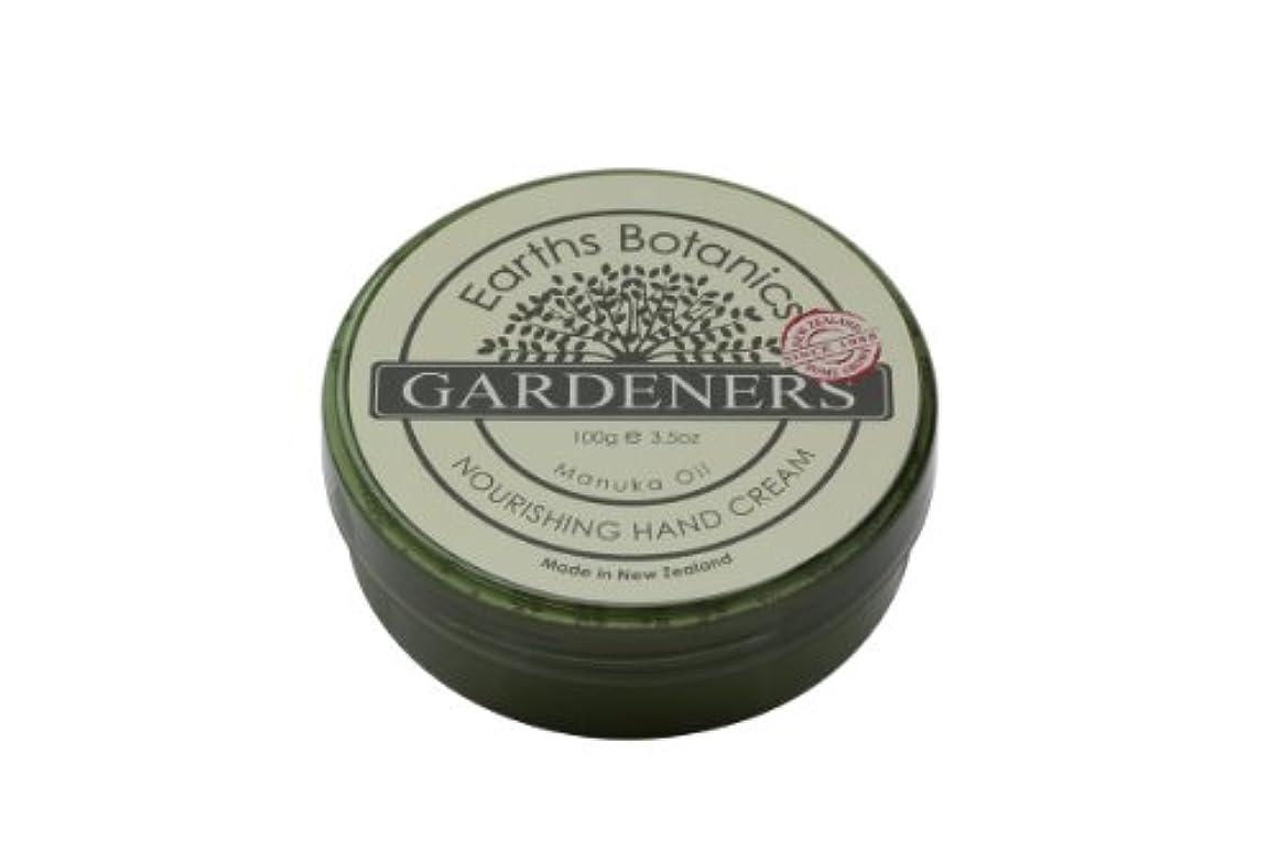 助けになる注釈を付ける落ち着いたEarths Botanics GARDENERS(ガーデナーズ) ハンド&ボディクリーム 100g