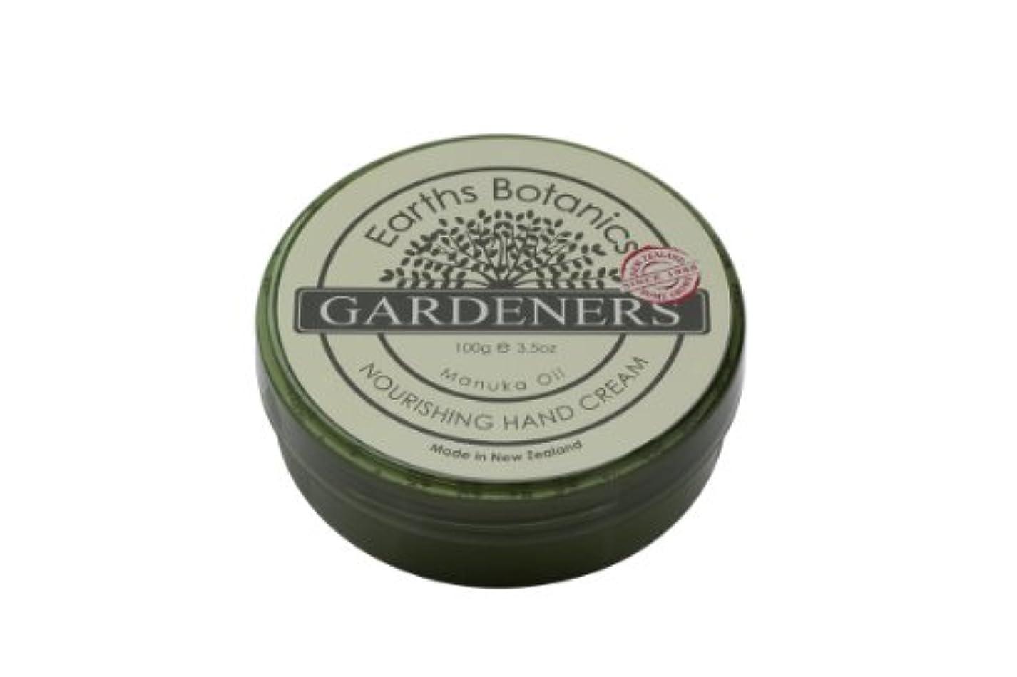 郵便局支配するヘルパーEarths Botanics GARDENERS(ガーデナーズ) ハンド&ボディクリーム 100g