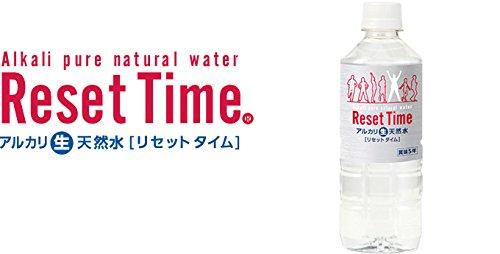ResetTime(リセットタイム)500ml×24本