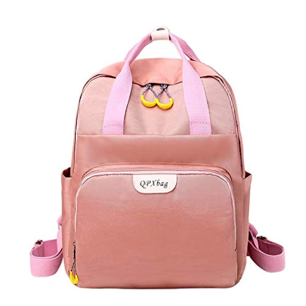 レディースファッションシンプルなソリッドオックスフォードバックパック、屋外旅行軽量防水盗難防止バッグレジャー耐久性ショルダーバッグ