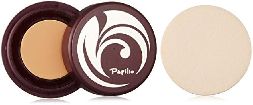 広げるチョコレート電気的パピリオ  ミセルテ2ナチュラルオークル(手と体用フアンデーション)