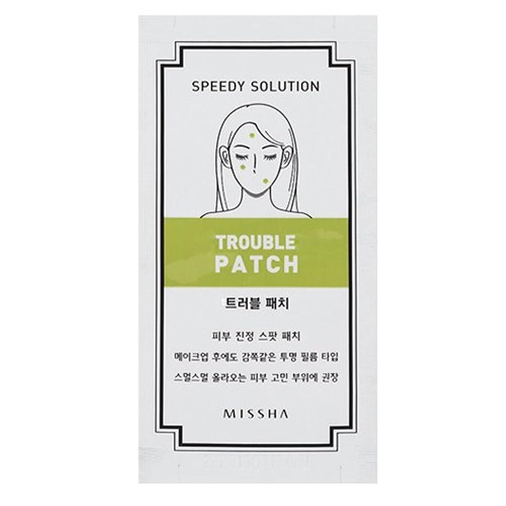 銀行符号混合MISSHA Speedy Solution Anti Trouble Patch 10Sheets/ミシャ スピーディー ソリューション アンチ トラブル パッチ 10枚 [並行輸入品]