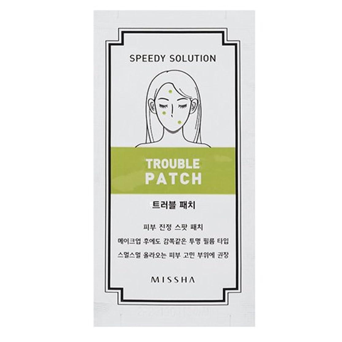 MISSHA Speedy Solution Anti Trouble Patch 5Sheets/ミシャ スピーディー ソリューション アンチ トラブル パッチ 5枚 [並行輸入品]
