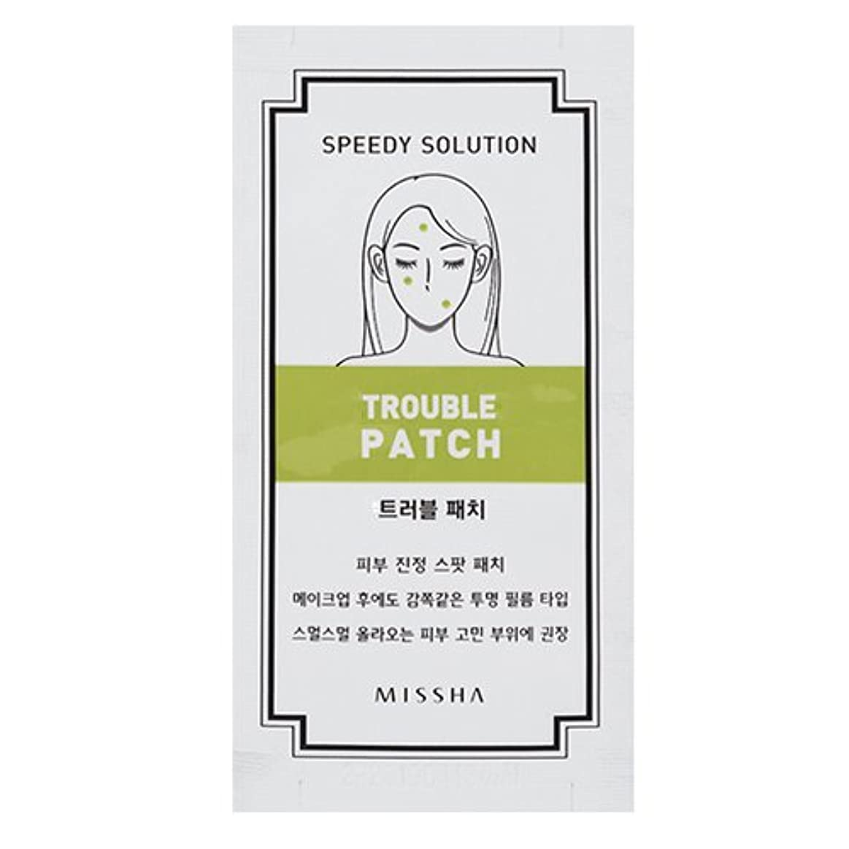MISSHA Speedy Solution Anti Trouble Patch 10Sheets/ミシャ スピーディー ソリューション アンチ トラブル パッチ 10枚 [並行輸入品]