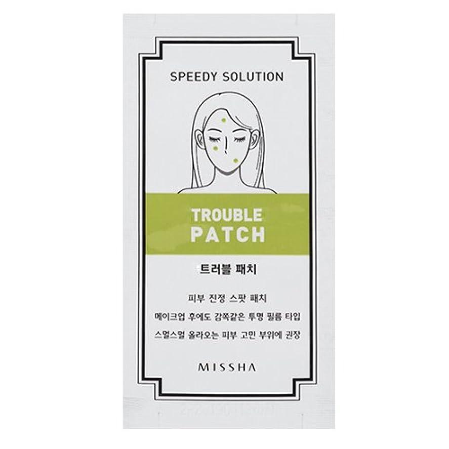 三シャーホームレスMISSHA Speedy Solution Anti Trouble Patch 5Sheets/ミシャ スピーディー ソリューション アンチ トラブル パッチ 5枚 [並行輸入品]