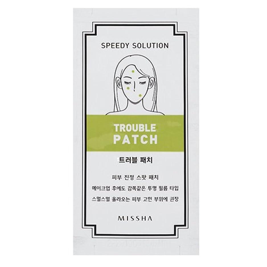 覆す皮おもしろいMISSHA Speedy Solution Anti Trouble Patch 5Sheets/ミシャ スピーディー ソリューション アンチ トラブル パッチ 5枚 [並行輸入品]