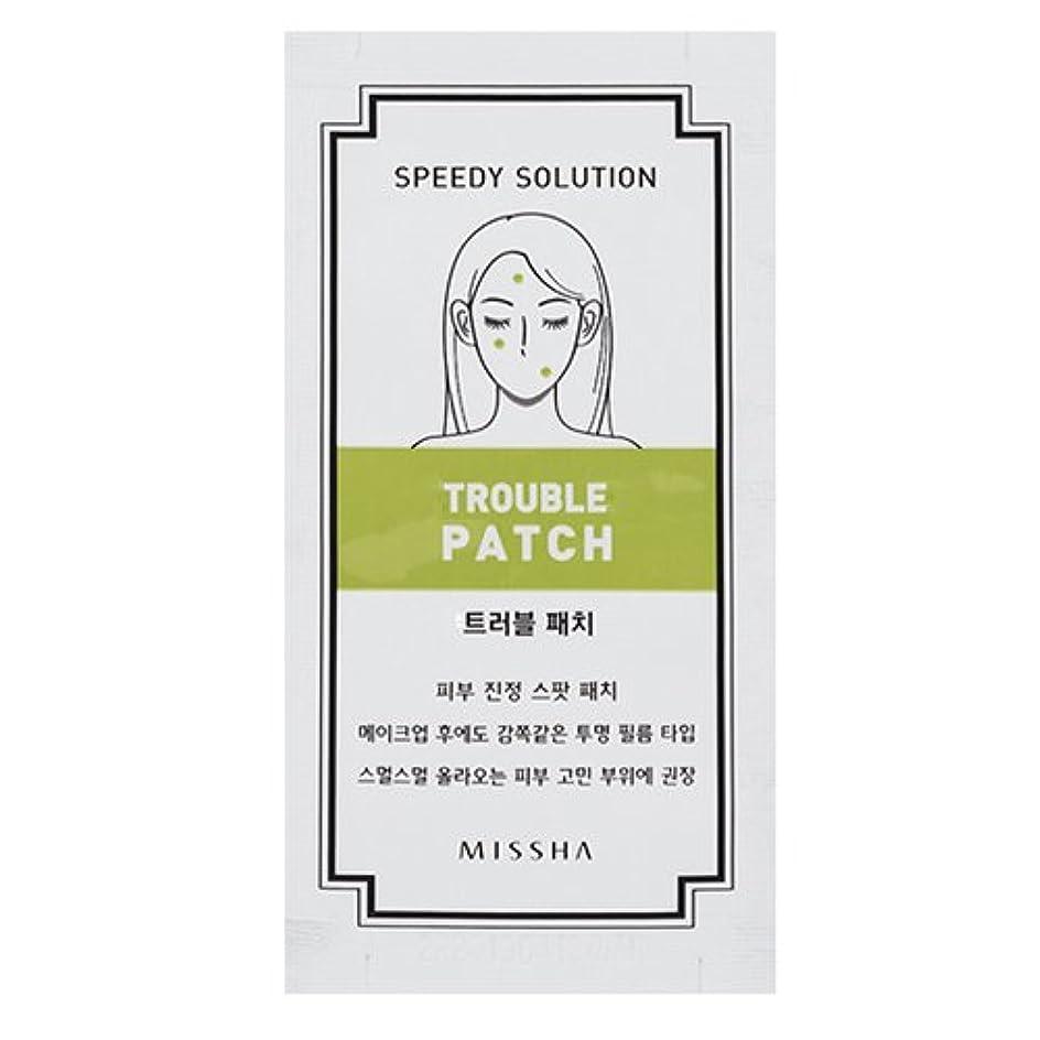 送った痛みタイマーMISSHA Speedy Solution Anti Trouble Patch 5Sheets/ミシャ スピーディー ソリューション アンチ トラブル パッチ 5枚 [並行輸入品]
