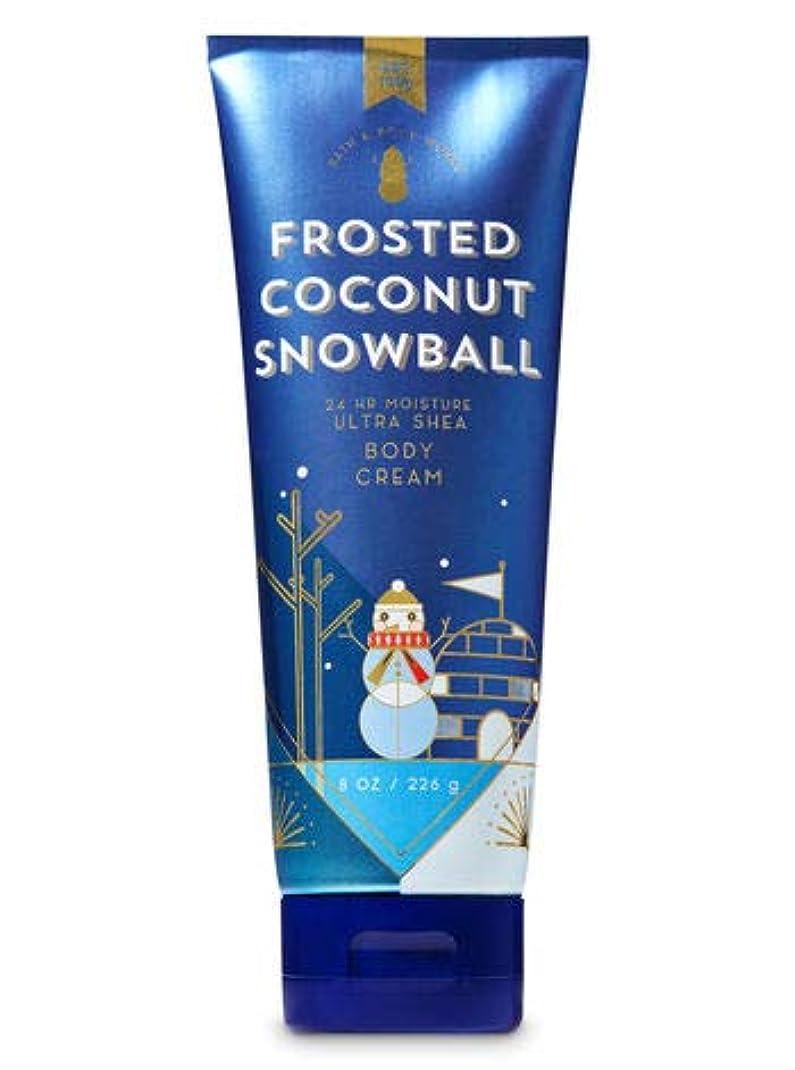 ラテン日曜日つなぐ【Bath&Body Works/バス&ボディワークス】 ボディクリーム Frosted フロステッドココナッツスノーボール Ultra Shea Body Cream Frosted Coconut Snowball...