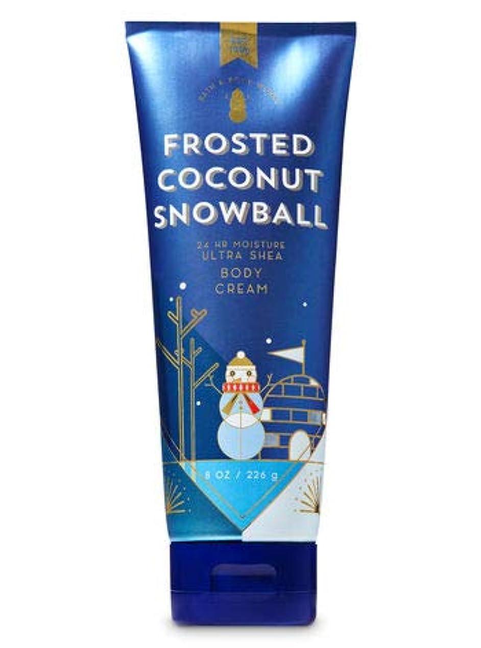 めんどり推論成人期【Bath&Body Works/バス&ボディワークス】 ボディクリーム Frosted フロステッドココナッツスノーボール Ultra Shea Body Cream Frosted Coconut Snowball...