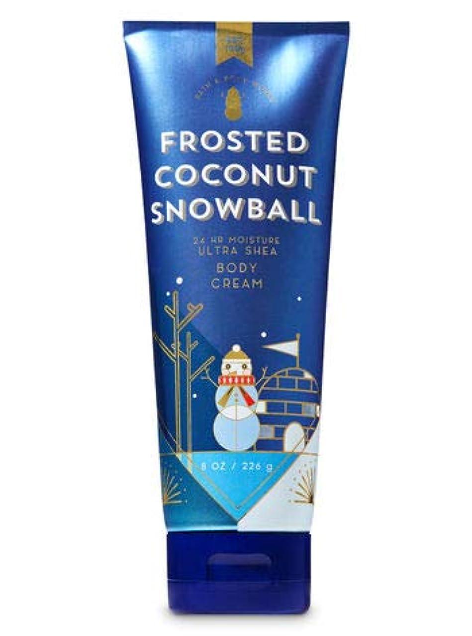隔離注釈を付けるコート【Bath&Body Works/バス&ボディワークス】 ボディクリーム Frosted フロステッドココナッツスノーボール Ultra Shea Body Cream Frosted Coconut Snowball...