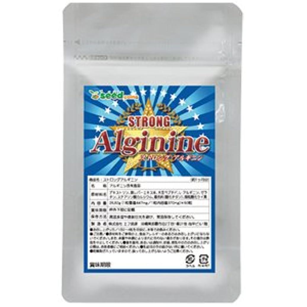 付録伝える政府ストロングアルギニン (約1ケ月分) アミノ酸の1種アルギニン配合!更にプロテインとレバーエキスも配合