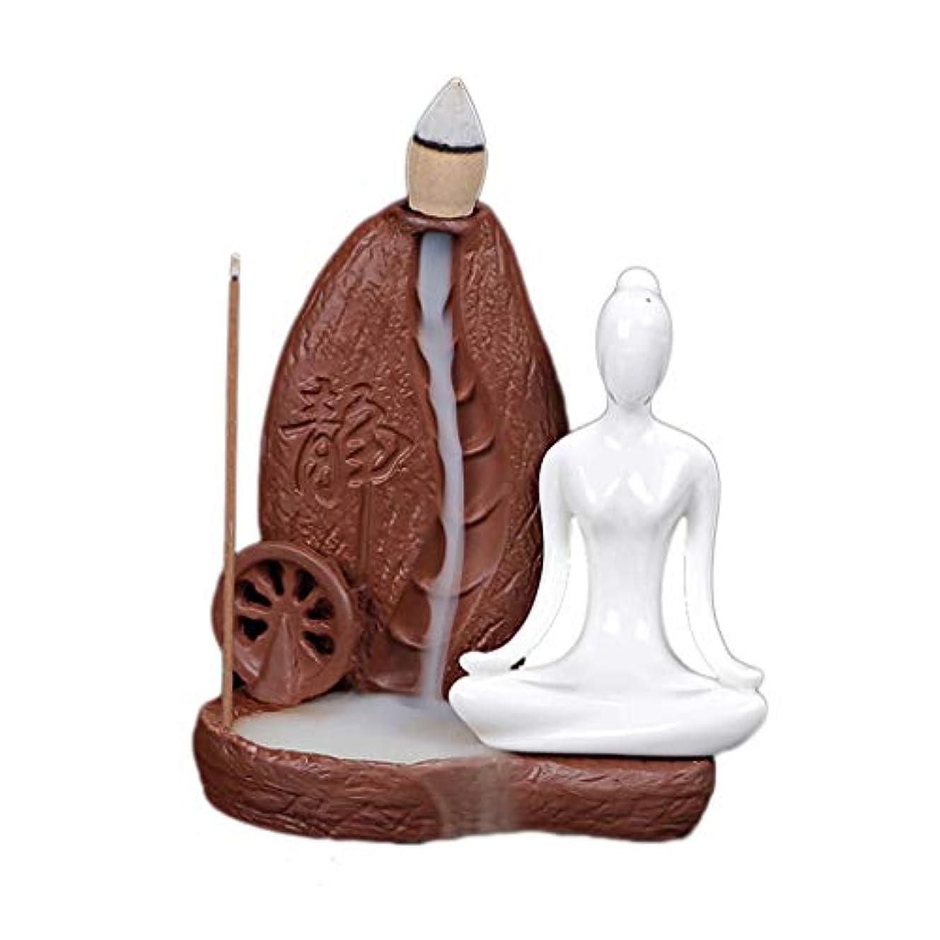 まだヒューム約クリエイティブセラミック香バーナー逆流香コーンバーナーホルダーホームフレグランスの装飾ヨガの女の子香炉香ホルダー (Color : Brown, サイズ : 3.77*2.75*3.93 inches)