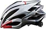OGK KABUTO(オージーケーカブト) ヘルメット ZENARD-EX カラー : ホワイトレッド サイズ : L 頭囲(59-60cm)