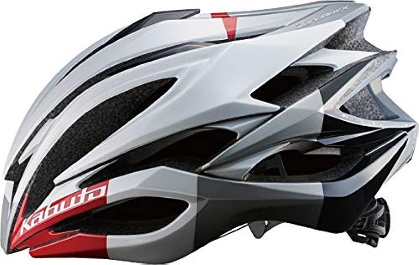 距離競争主にOGK KABUTO(オージーケーカブト) ヘルメット ZENARD-EX カラー : ホワイトレッド