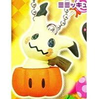 ポケットモンスター ハロウィンかぼちゃマスコット [3.ミミッキュ](単品)