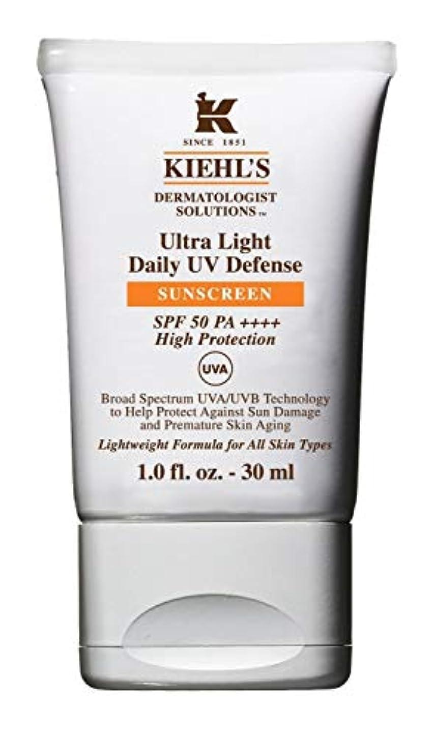 アクセサリー潤滑するファブリックKiehl's(キールズ) キールズ UVディフェンス 30mL / KIEHL'S Ultra Light Daily UV Defense Sunscreen SPF 50 PA++++